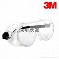 3M 1621/3M1621AF防化学护目镜