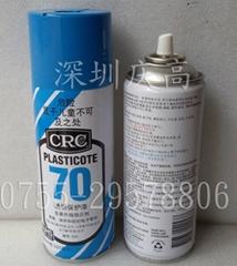 美國CRC70線路板保護漆2043防潮漆三防漆