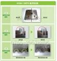 山一化学HI・DEPO模具清洗剂/去除气体烟油剂  2