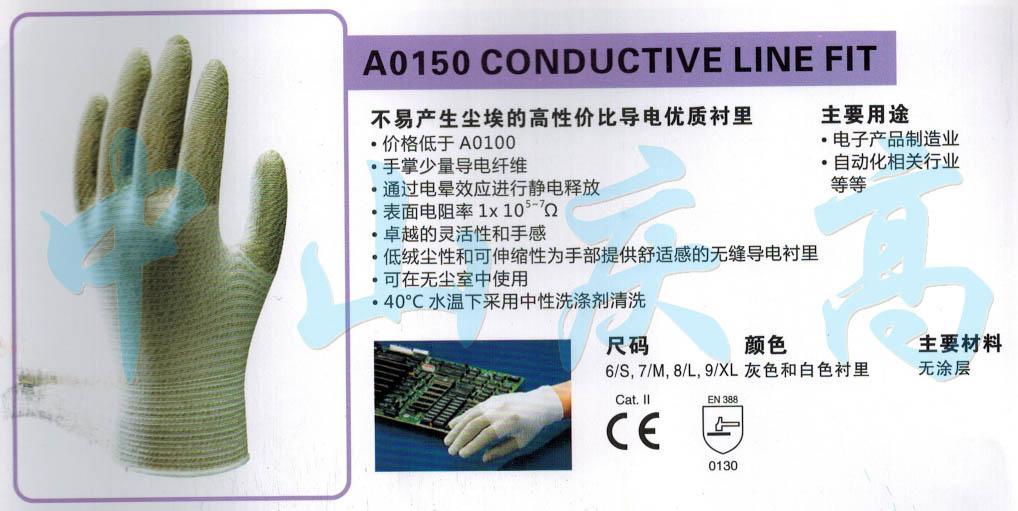 SHOWA Gloves A0150 3