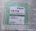 TEXWIPE棉签TX715取样拭子 清洁验证棉棒