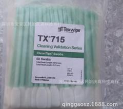 TEXWIPE棉簽TX715取樣拭子 清潔驗証棉棒