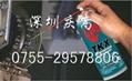 LPS02016多功能渗透松锈