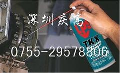 LPS02016多功能渗透松锈及润滑剂