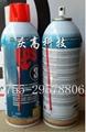 LPS 3高级防腐剂LPS 00316