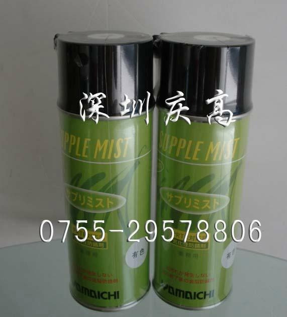 山一化學防鏽劑PART2 高溫潤滑脂NS1001 模具清洗劑 3