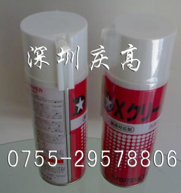 山一化學防鏽劑PART2 高溫潤滑脂NS1001 模具清洗劑 5