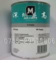 molykote磨沥可G-Rapid plus二硫化钼润滑剂 2