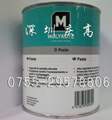 molykote磨瀝可G-Rapid plus二硫化鉬潤滑劑 2