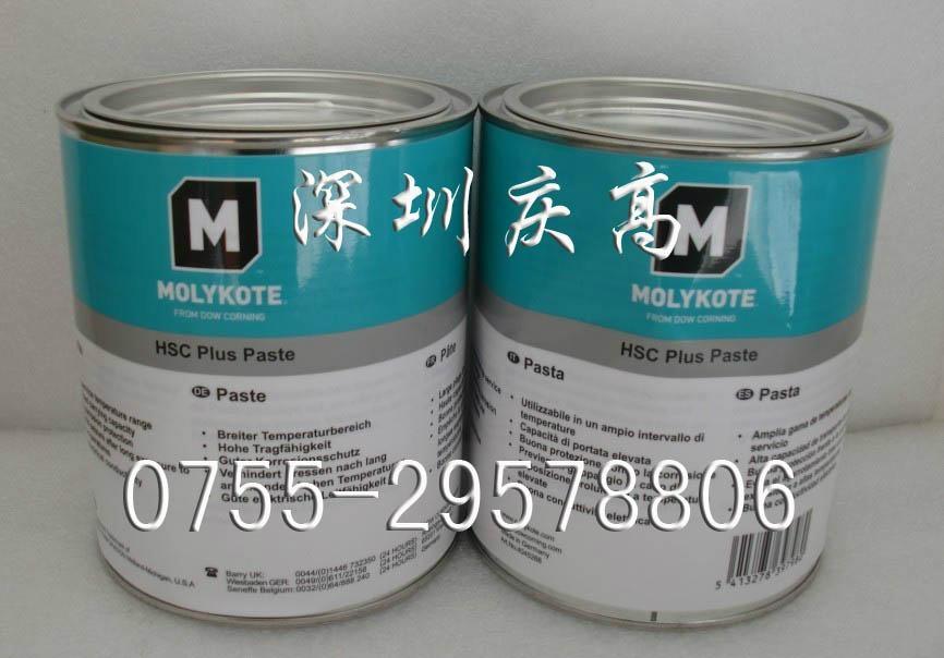 molykote磨沥可G-Rapid plus二硫化钼润滑剂 3