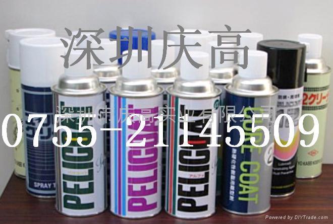 中京化成EFFLUX有色气化性防锈剂/润滑剂/脱模剂/清洗剂 2
