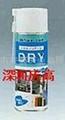 中京化成EFFLUX有色气化性防锈剂/润滑剂/脱模剂/清洗剂 5