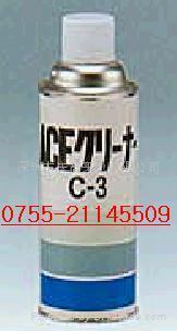 中京化成EFFLUX有色气化性防锈剂/润滑剂/脱模剂/清洗剂 4
