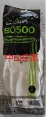 SHOWA Gloves B0500
