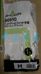 SHOWA Gloves B0510