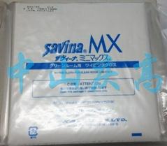 Savina MX Microfiber wiper cleanroom wiper