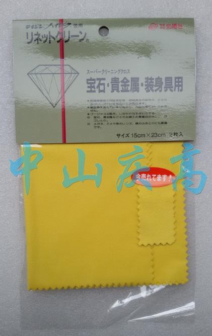 KOYO光阳社宝石 贵金属 装身具用清洁擦拭布 1