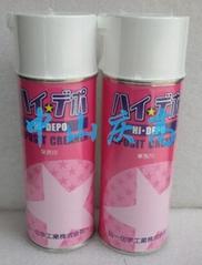 山一化學HI・DEPO模具清洗劑/去除氣體  劑