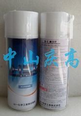 山一化學D-1 MIST氣化性短期防鏽劑