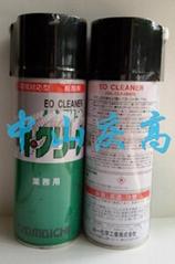 山一化学强力脱脂清洗剂EO CLEANER