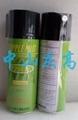 日本山一化学气化性防锈剂SUP