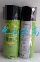 日本山一化学气化性防锈剂SUPPLE MIST