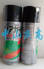 山一化學氣化性防鏽劑PART II金型防錆劑潤滑劑