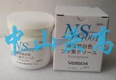 山一化学NS1001氟素高温润滑脂PART II防锈剂