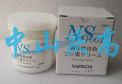 山一化学防锈剂PART2 高温润滑脂NS1001 模具清洗剂