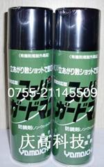 日本山一化學金型防鏽劑SUPER GUARDMAN