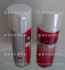 山一化學金型清洗劑DX CLEANER