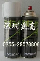 日本山一化學金型洗淨劑DEPO-RISER A