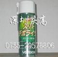 日本山一化学速干性除油脂剂SU