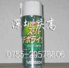日本山一化學速干性除油脂劑SUPER DEPORISER