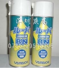 日本山一化學(YAMAICHI)LUBAR BN頂針油潤滑劑