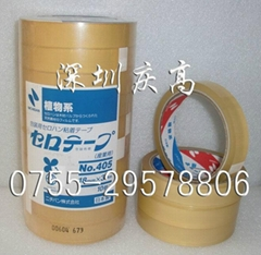 japan nichiban tape no.405