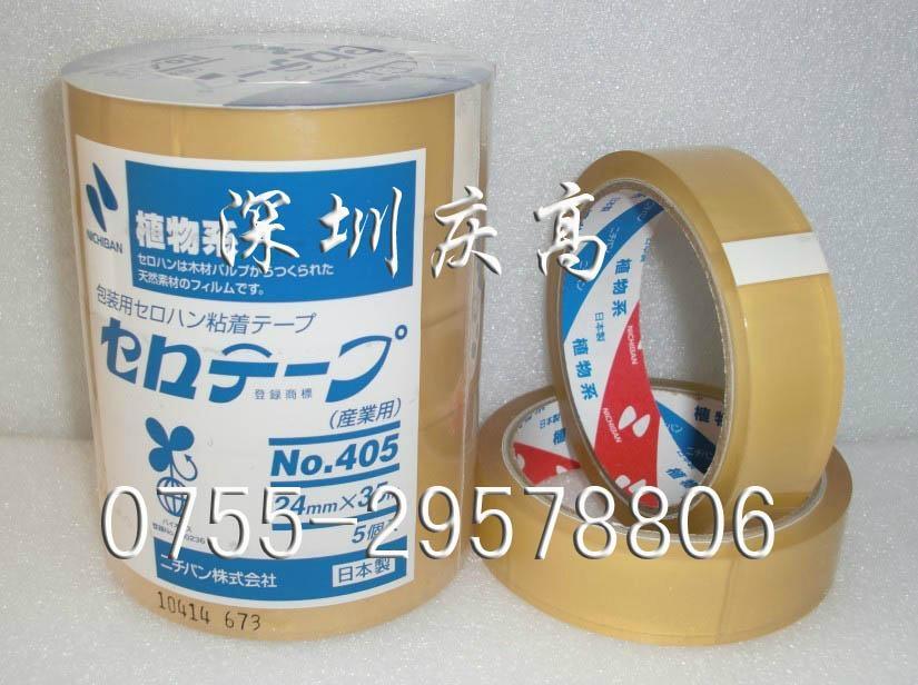 日本NICHIBAN胶带 405  1