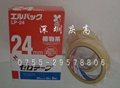 nichiban膠帶LP-24附着力測試膠帶