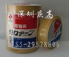 nichiban膠帶CT405AP-24百格油墨測試
