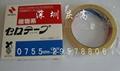 nichiban CT-18(米其邦)胶带 百格测试胶带