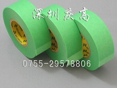 nichiban tape no.2312