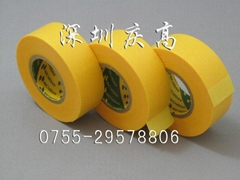 nichiban tape no.2311
