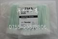 TEXWIPE TX714A净化棉签取样拭子棉棒 1