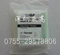 TEXWIPE TX709A净化棉签