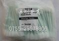 TEXWIPE TX707A净化棉签喷绘机清洁棉棒擦拭棉棒