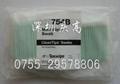 TEXWIPE TX754B净化棉签