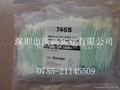 TEXWIPE净化棉签TX746S
