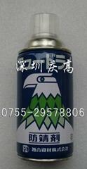 复合资材(鹰牌)NEW DRY防锖剂 防锈剂