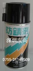 复合资材FS(鹰牌)WET防锖剂防锈剂