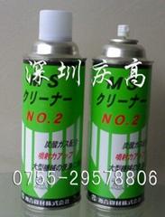 复合资材强力洗净剂M.S. CLEANER NO.2